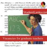 Sri Lanka Teaching Jobs – Vacancies for graduate teachers in National Schools