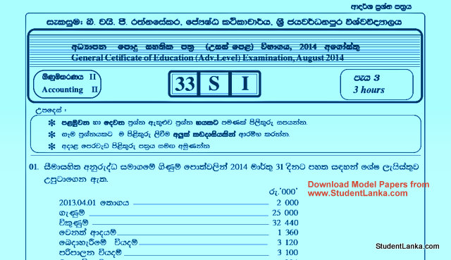 ibsl cbf past paper Planning service pass paper 2 comments ibsl september - 2011 examination sri lanka administrative service - 2007 (2009) past papers.