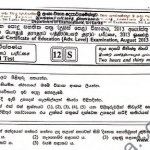 Download 2015 A/L Biology Model Paper by Dr Hiran Amarasekera