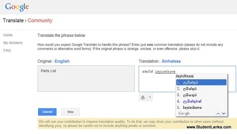 sinhalese to english translator