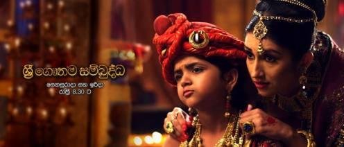 Sri Gauthama Sambuddha s