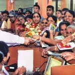 Peoples Bank jobs Lanka