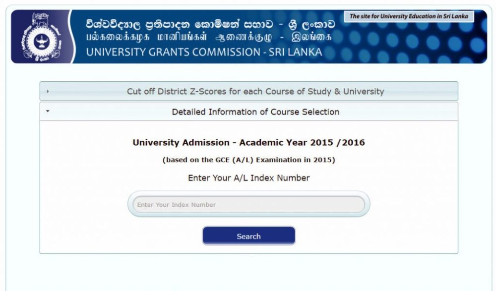ugc-unversity-admissions-z-score-check
