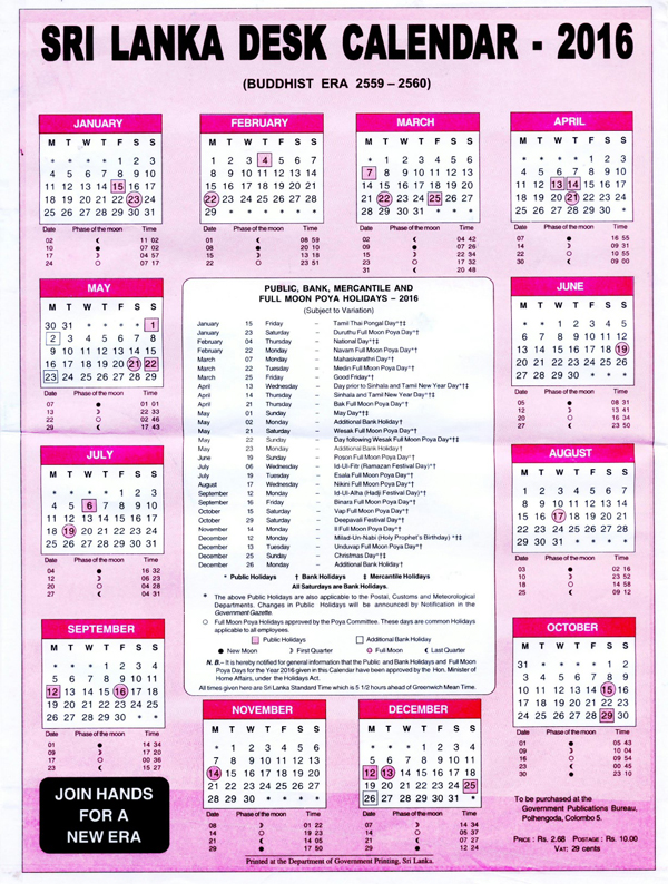 sri lanka desk calendar 2016 published by government press