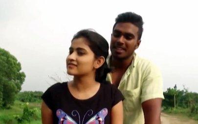 sidu couple