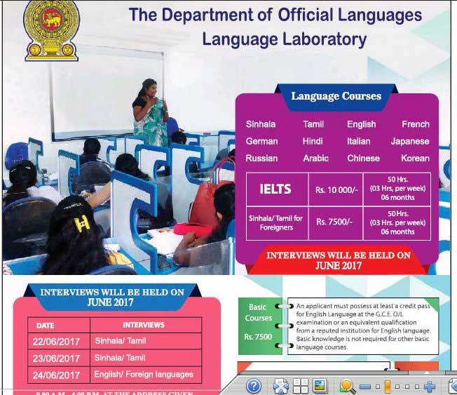 Dept-of-Offcial-languages-courses-2017