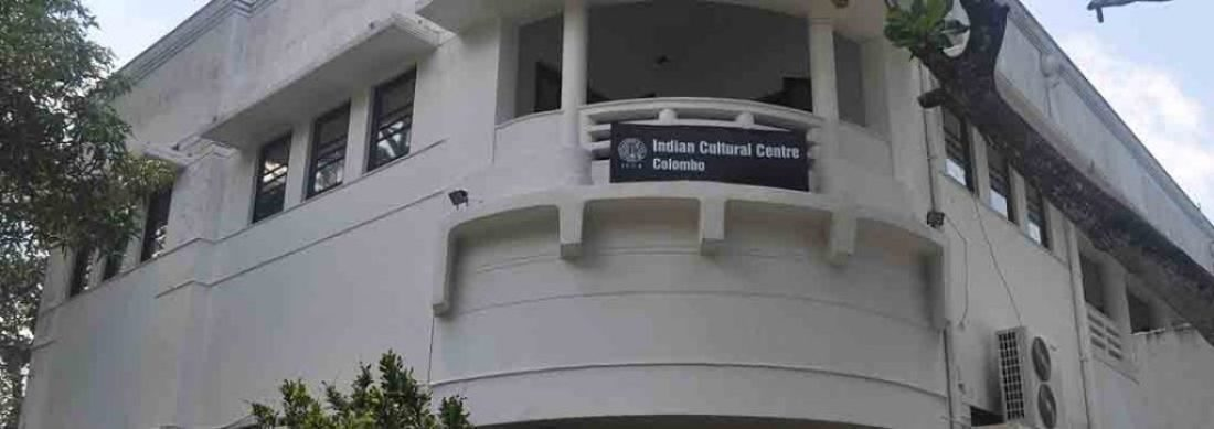 Indian-cultural-centre Colombo