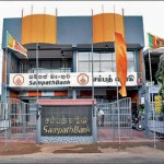Banking Job Vacancies @ Sampath Bank – Staff Assistant