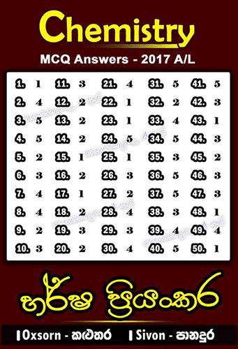 chemistry-MCQ-answers-2017-Harsha-Priyankara
