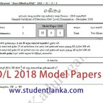 Download O/L Model Papers 2018