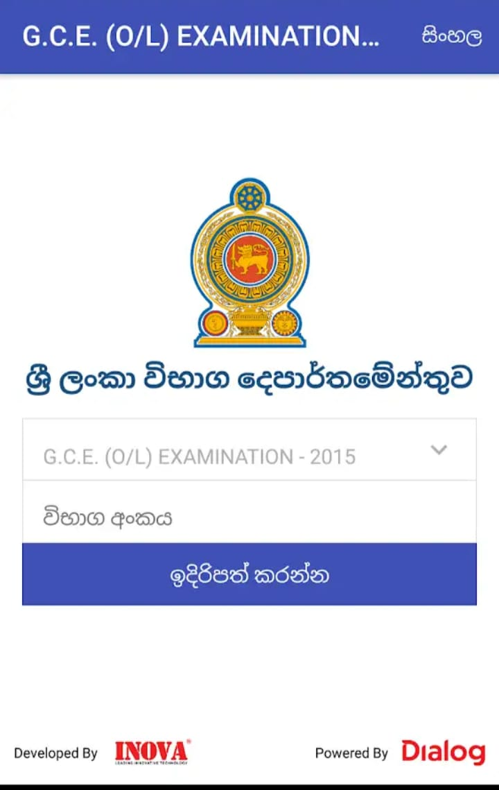 O/L 2018 Results release date? 28 March 2019