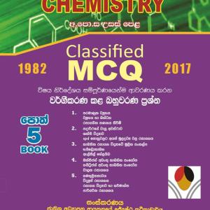 Chemistry-MCQ-1985-2017