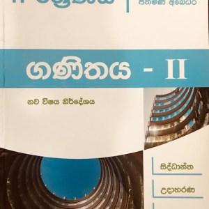 Mathematics 2 grade 11