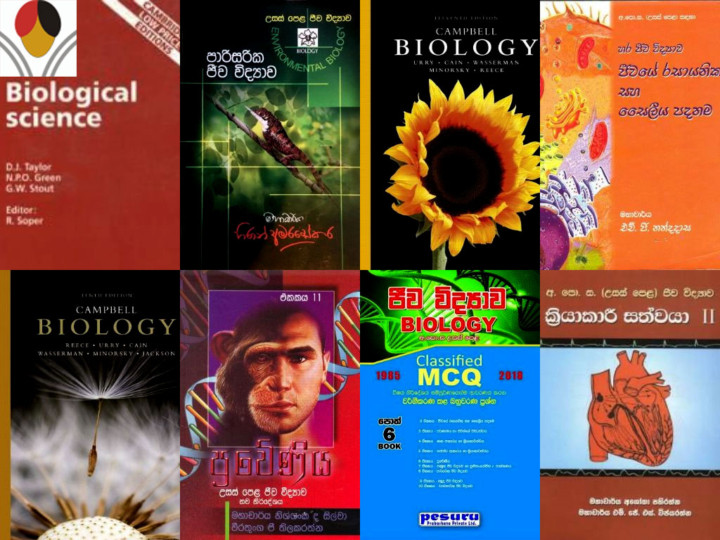 Best Biology TextBooks for A/L students