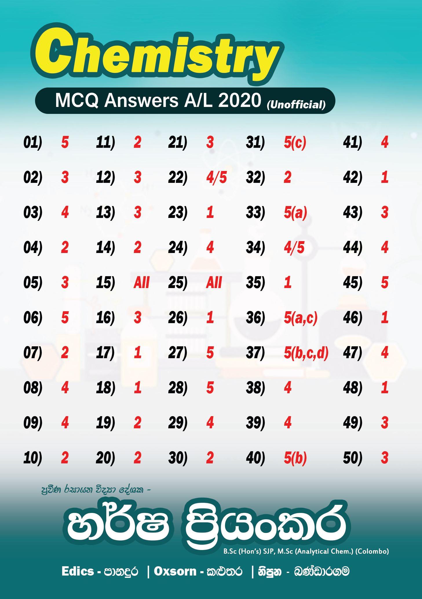2020 AL Chemistry MCQ answers Harsha Priyankara