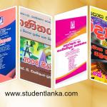 O Level books (1)