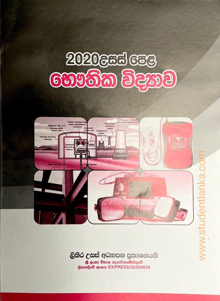 Physics Rosa 2020