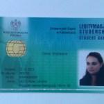 Студенческий билет (Legitymacja)