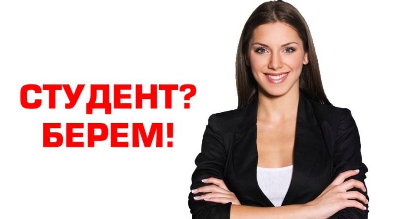 Украинские студенты смогут работать в Польше