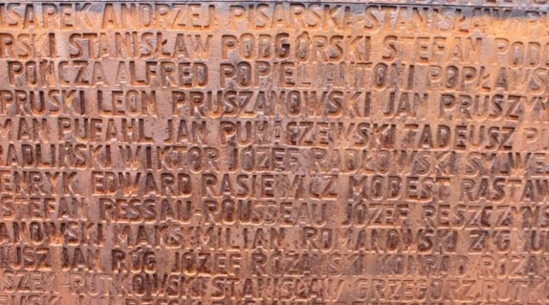 Польские фамилии
