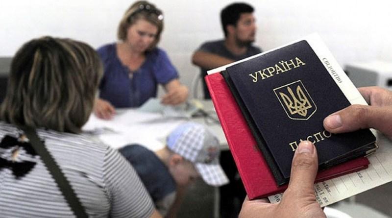 Беженцы из Украины в Польше
