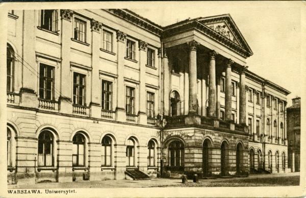 Варшавский политехнический университет