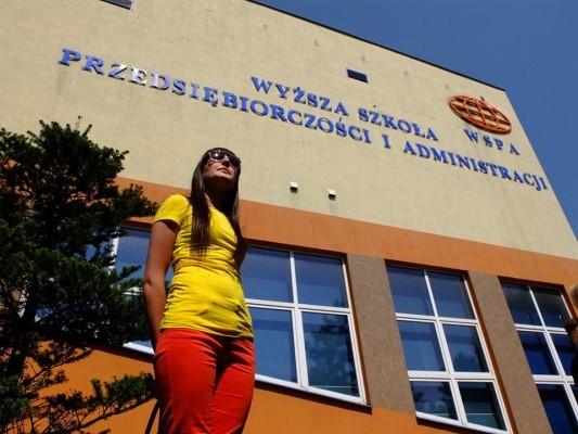 Высшая школа предпринимательства и администрации в Люблине