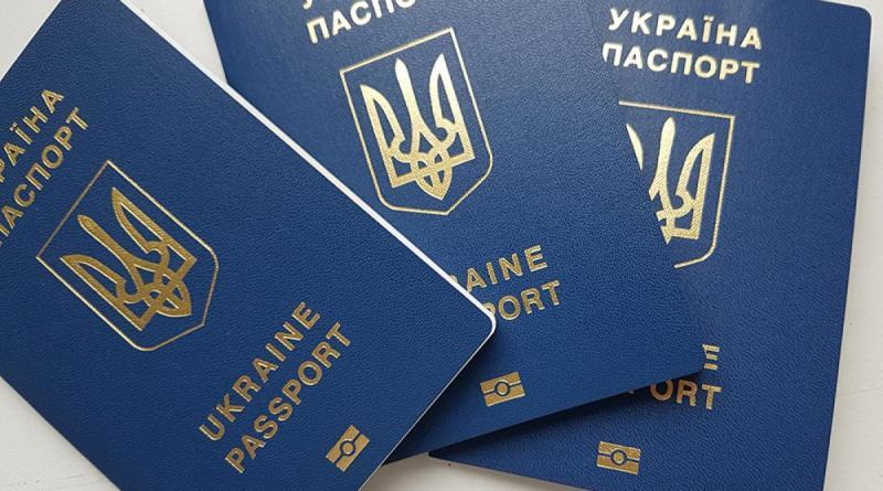 Летом в Украине поднимется цена на получение биометрического паспорта