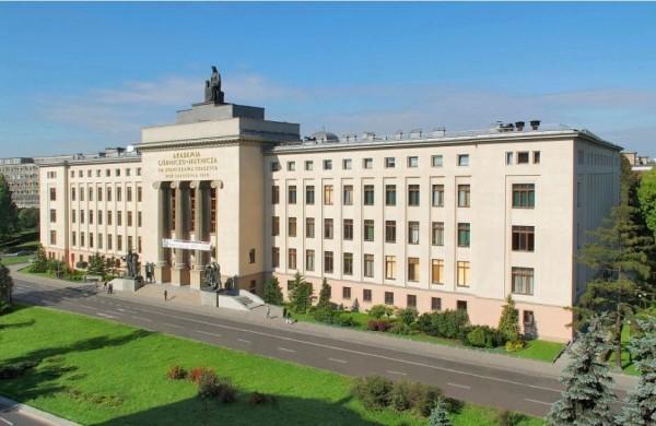 Горно-металлургическая Академия им. Станислава Сташица в Кракове