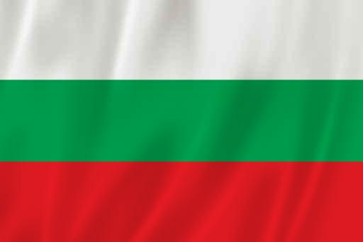 Étudier en Bulgarie