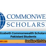 HEC Queen Elizabeth Commonwealth Scholarship 2019 For MS