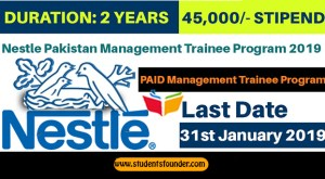 Nestle Pakistan Management Trainee Program 2019 – 45,000/- Stipend