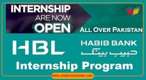 HBL League Internship Program 2019 Paid Internship in Pakistan