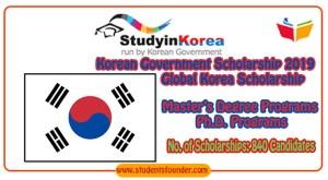 Korean Government Scholarship 2019 Global Korea Scholarship