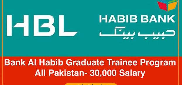 Bank-Al-Habib-Graduate-Trainee-Program-2019-All-Pakistan
