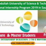 KAUST VSRP Internship Program 2019 in Saudi Arabia [Fully Funded]