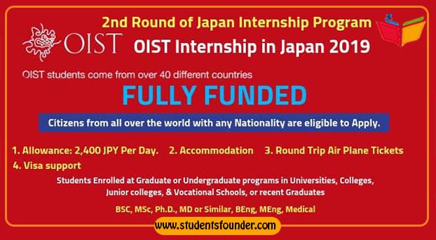 OIST INTERNSHIP IN JAPAN 2019 [FULLY FUNDED] JAPAN INTERNSHIP PROGRAM