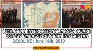 13TH JAPAN INTERNATIONAL MANGA AWARD 2019 BY EMBASSY OF JAPAN IN PAKISTAN