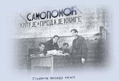 "Zadruga studenata je osnovana početkom 1931.godine pod nazivom Studentska Zadruga za rad i štednju ""SAMOPOMOĆ"""