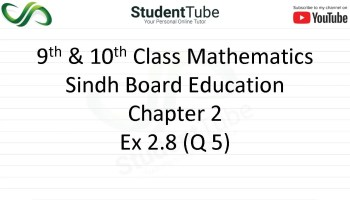 Chapter 2 - Exercise 2.8 Q 5