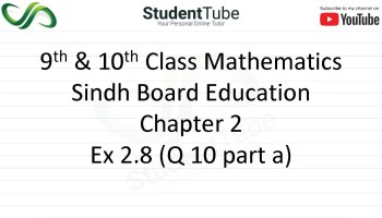 Chapter 2 - Exercise 2.8 Q 10 part a