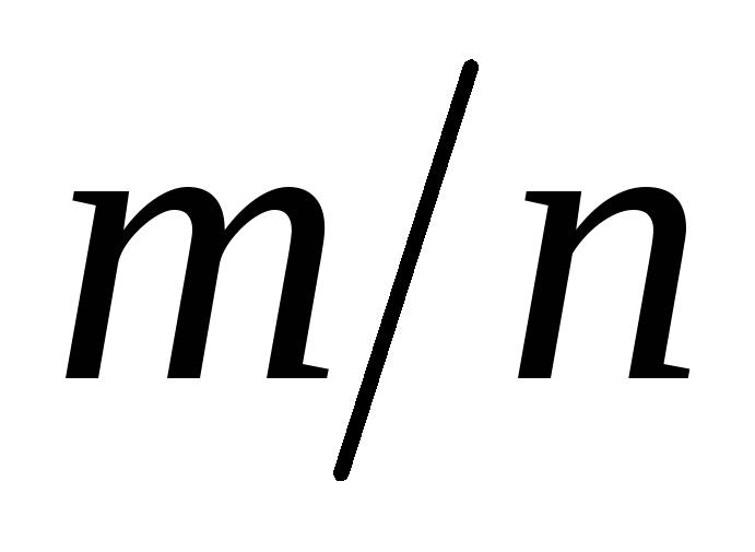 савойская теоремы шеннона картинки заметить