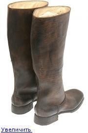 adac3d638610d Mäkké topánky bez podpätkov - ichigi - sa tešili špeciálnej láske. Alebo  tiež s malou pätou s reťazcami pod kolenom a okolo členku.