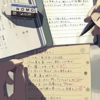 Kanji - La scrittura verticale e orizzontale