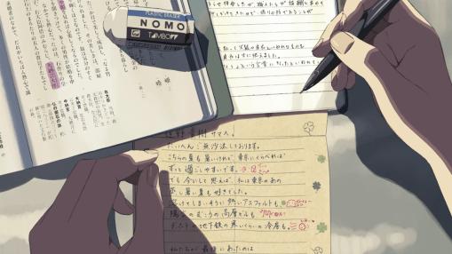 Byousoku_5_Centimeter_-_2_-_Cosmonaut_-_[THORA](856436dd).mkv_snapshot_00.01.23_[2012.08.19_12.26.18]