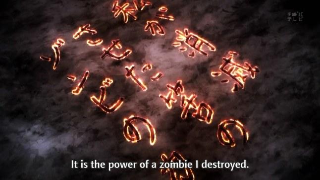 [Underwater-Commie] Kore wa Zombie Desu ka - 06 (720p) [904E4D84].mkv_snapshot_19.20_[2011.02.15_15.44.30]