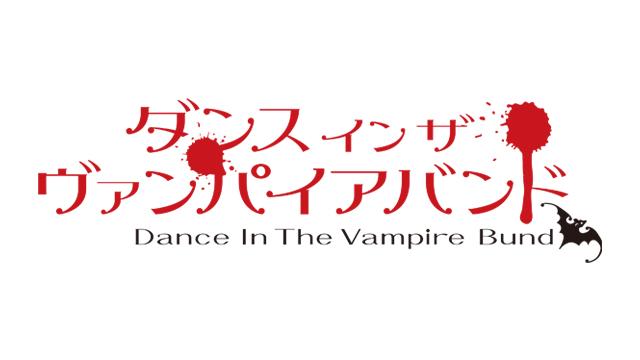 dance_katakana