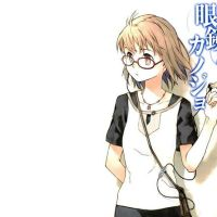 Introduzione alla scrittura giapponese