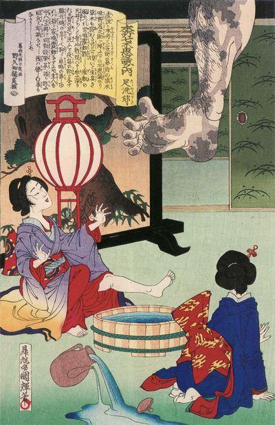 kuniteru_honjo-nana-fushigi_ashiaraiyash