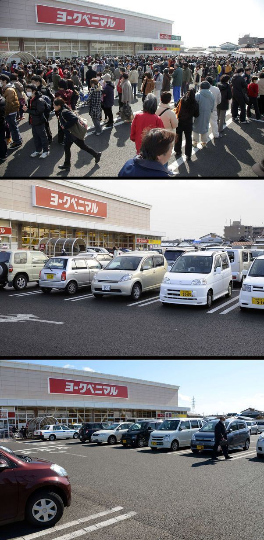 shinsai-22